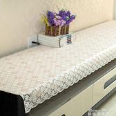 歐式PVC桌布長方形免洗防水桌布茶幾墊鞋柜床頭柜蓋布電視柜桌布 麥琪精品屋
