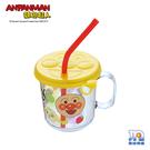 日本 ANPANMAN 麵包超人-AN麵包超人單耳吸管蓋杯(附吸管)LEC303607