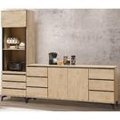 櫥櫃 餐櫃 CV-728-21 凱莉莎8尺餐櫃【大眾家居舘】