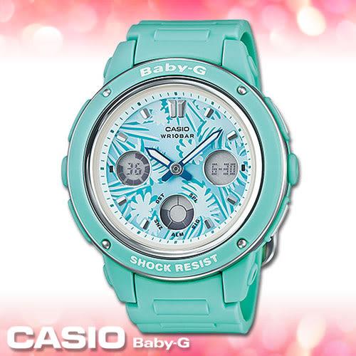 CASIO卡西歐 手錶專賣店 Baby-G BGA-150F-3A 女錶 綠花草 盛夏風情 雙顯 防水100米 橡膠錶帶