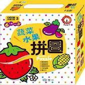 書立得-蔬菜水果(B01353)