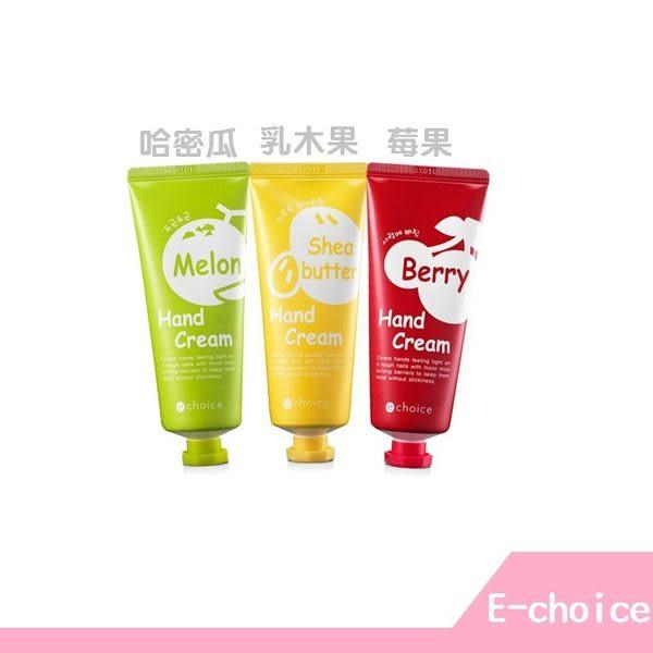 RH shop 韓國 E-choice 哈密瓜 莓果 乳木果護手霜 60g