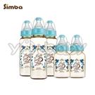 小獅王辛巴 Simba 桃樂絲PPSU標準奶瓶大套組(3大2小)-蔚藍圓舞曲(藍)