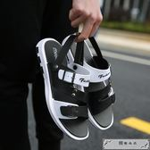 夏季新款透氣塑料涼鞋男拖鞋韓版潮男鞋兩用涼拖沙灘鞋室外外穿
