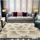 北歐式簡約客廳地毯網紅毯臥室門廳茶幾沙發地毯機織滿鋪定制 PA7557『紅袖伊人』