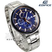 EDIFICE EFV-520DB-2A 賽車經典三針三眼石英男錶 防水手錶 學生錶 藍框x玫瑰金 EFV-520DB-2AVUDF CASIO卡西歐