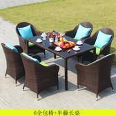 陽臺桌椅 藤椅家具五件套室外陽臺庭院鐵藝藤編桌椅zg