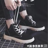 靴子馬丁靴女英倫風秋季短筒靴子韓版帥氣百搭秋鞋 moon衣櫥