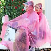 雨程摩托車電動車騎行電車雨披男防水成人單人女加大加厚雙人雨衣 全館免運