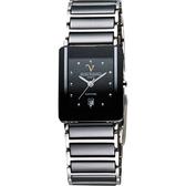 Valentino 范倫鐵諾 時尚質感陶瓷腕錶 V367491