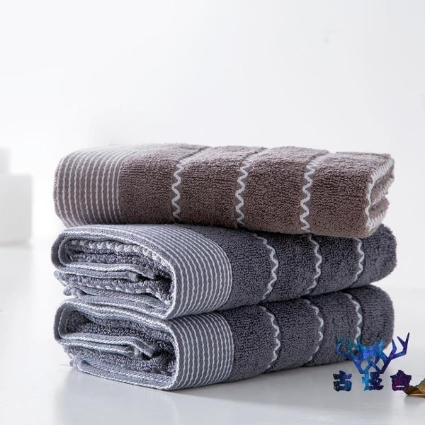 洗臉巾擦手巾柔軟加厚毛巾家用洗臉面巾成人情侶手巾【古怪舍】