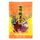 展譽食品 純素菜肉乾 80g【康鄰超市】