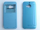 NILLKIN HTC One(M9+) 側翻手機保護皮套 SPARKLE 新皮士系列-星韻