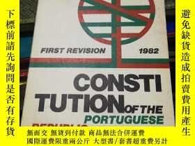 二手書博民逛書店CONSTITUTION罕見OF THE PORTUGUESE REPUBLICY24040 PORTUGUE