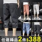 任選2件388休閒七分褲韓版運動後字母印...