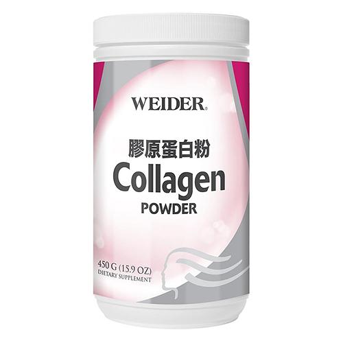 【現貨】Weider 膠原蛋白粉 450 公克