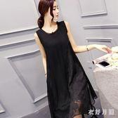 蕾絲連衣裙2019夏季新款韓版無袖大碼寬鬆休閒無袖洋裝 QW7149【衣好月圓】
