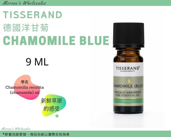 Tisserand 德國洋甘菊精油 Chamomile(Blue) Essential Oil 9ml 現貨正品 快速發貨【Morene】