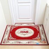 簡約入戶門地墊家用腳墊進門門廳地毯門墊門口臥室防滑墊定制墊子 一件82折