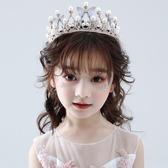 髮飾 兒童發飾女童皇冠頭飾女孩公主可愛正韓生日演出珍珠王冠【88折免運】