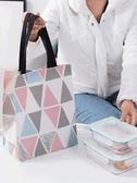 手提袋購物袋手拎飯盒便當包女折疊便攜