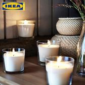 宜家IKEA西恩利香味燭和玻璃杯天然植物精油香薰燭台無煙蠟燭杯蠟