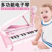 兒童電子琴寶寶早教音樂玩具小鋼琴0-1-3歲男女孩嬰幼兒益智QM   晴光小語
