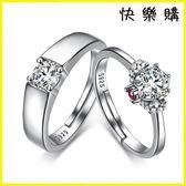 戒指 925純銀情侶戒指一對日韓簡約男對戒情人節戒指尾戒
