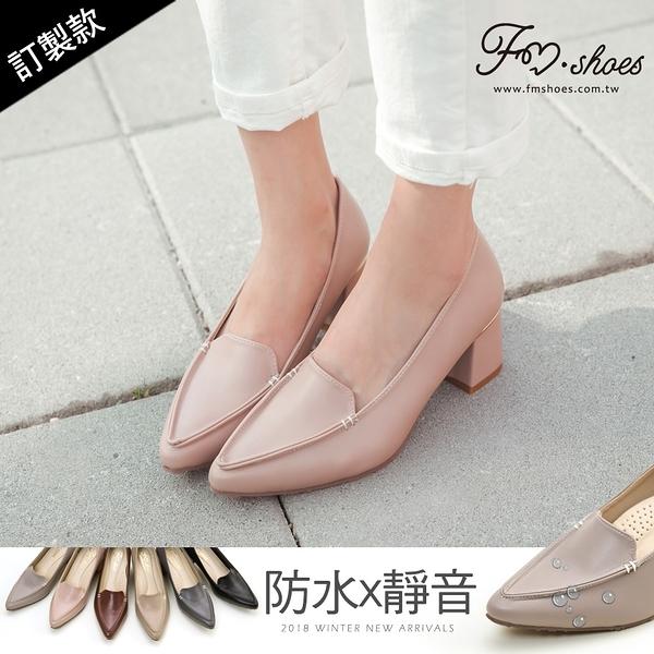 跟鞋.靜音防水尖頭高跟鞋(灰、粉)-FM時尚美鞋-訂製款.Sparkle