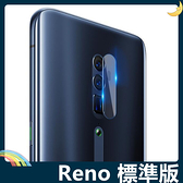 OPPO Reno 標準版 鏡頭鋼化玻璃膜 螢幕保護貼 9H硬度 0.2mm厚度 靜電吸附 高清HD 防爆防刮 歐珀
