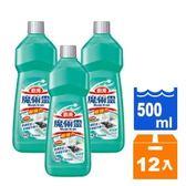 花王 魔術靈 廚房清潔劑(經濟瓶)-萊姆香 500ml (12入)/箱【康鄰超市】