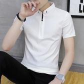 2019新款潮帶領T恤男短袖夏季立領Polo衫男士韓版修身薄款衣服潮『潮流世家』