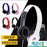 頭戴式耳機帶麥手機電腦游戲通用可摺疊重低音K歌耳麥吃雞耳機線