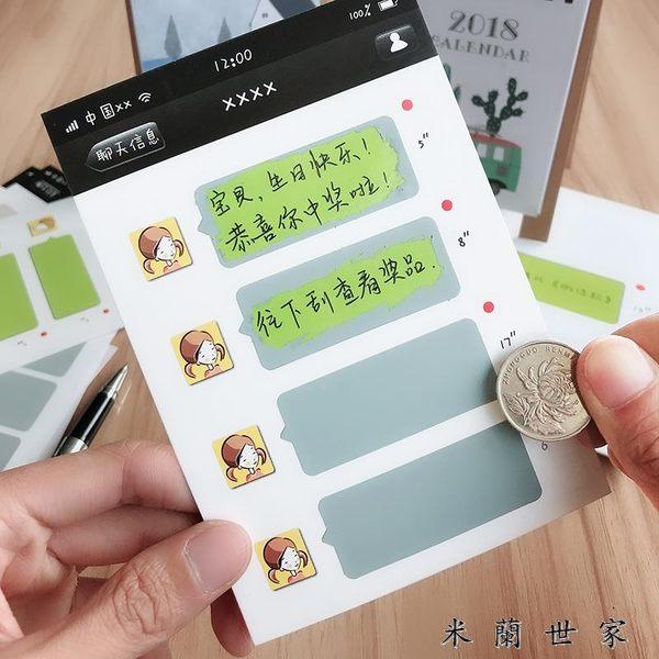 情人節生日賀卡片創意明信片祝福留言卡/