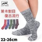 【衣襪酷】復古雪花流行少女襪 台灣製 NAVI WEAR