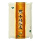 中興精米3kg一等米【愛買】