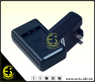 ES數位 OlympusU725 U730 U740 U750 U780 U790 U795專用 LI40B LI-40B 快速充電器 LI42B