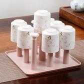 杯架 廚房杯子架子瀝水架創意家用多功能客廳杯架LJ9271『小美日記』