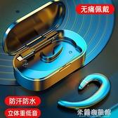 藍芽耳機 藍芽耳機無線vivo華為OPPO蘋果專用華強北高音質骨傳導高檔耳機 快速出貨