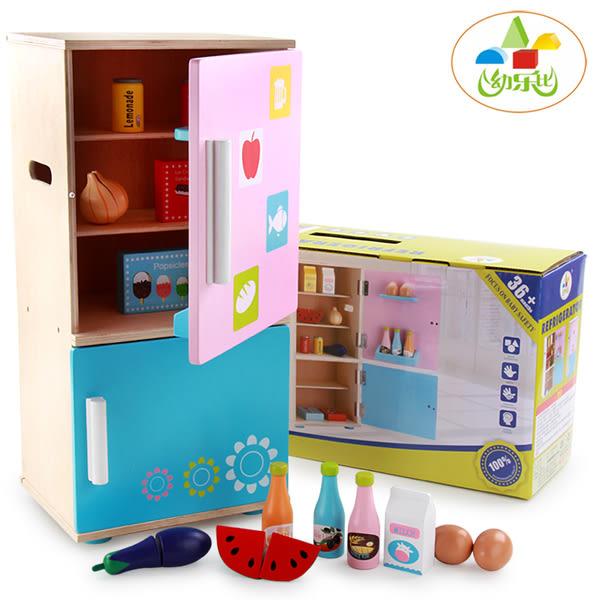 木製仿真冰箱玩具 兒童木製仿真冰箱 仿真廚房玩具 家家酒 新年禮物 交換禮物 生日禮物【PT096】