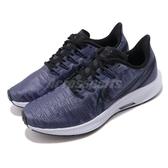 Nike 慢跑鞋 Wmns Air Zoom Pegasus 36 PRM Rise 紫 黑 女鞋 運動鞋 【PUMP306】 AV6259-500