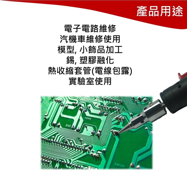 【All Splendid】DIY瓦斯烙鐵+錫絲 /烙鐵/電烙鐵/焊錫/焊槍/免插電
