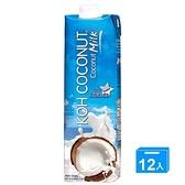 酷椰嶼 椰奶  1L*12【愛買】
