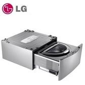 LG  MiniWash 迷你洗衣機 2.5公斤 WT-D250HV 星辰銀 / WT-D250HW 冰磁白