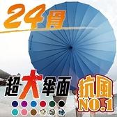 【sinew】24骨超大抗風英雄直柄長傘綠迷彩