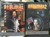挖寶二手片-C03-000-正版DVD-電影【針孔旅社 1+2/系列2部合售】-(直購價)