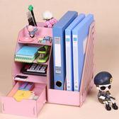 A4紙木質辦公室桌面收納盒資料架書架文件夾文件框文件欄雜物收納