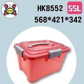 聯府 Best收納箱55L(紅)