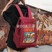 ins風書包女韓版高中背包大學生古著感大容量日系2021新款雙肩包 快速出貨