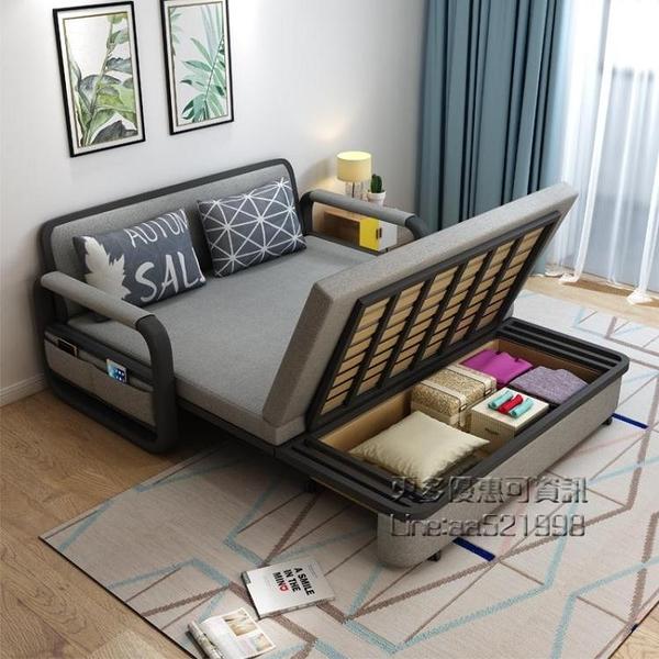 沙發床 沙發床可摺疊床1.2米乳膠坐臥多功能雙人客廳小戶型懶人沙發兩用 小艾時尚NMS